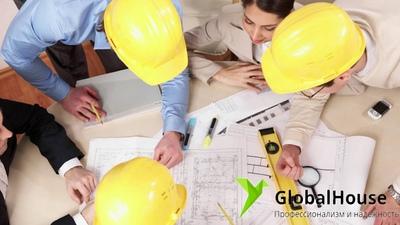 Услуги по строительству GlobolHouseTOO - main